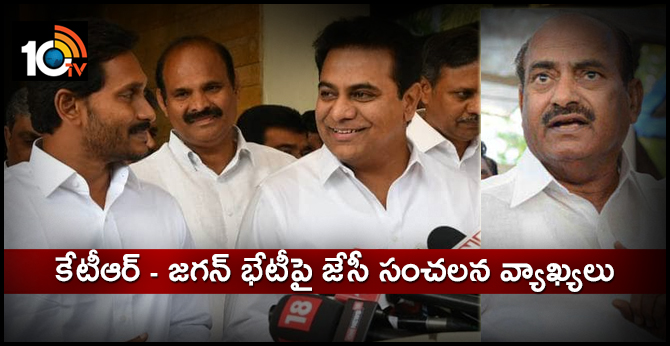 TDP MP JC Diwakar Reddy Sensational Comments On Jagan And Ktr Meeting