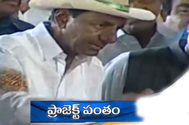 Telangana CM KCR Visiting Projects | 10TV