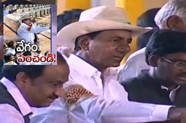 Telangana CM KCR Two Days Projects Tour | 10TV
