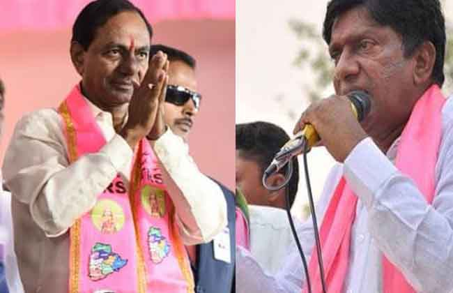 TRS Announce First MP Candidate