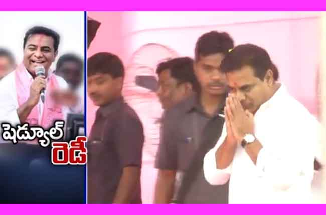Telangana MLA KTR Dist Tour In February | Telangana News | 10TV