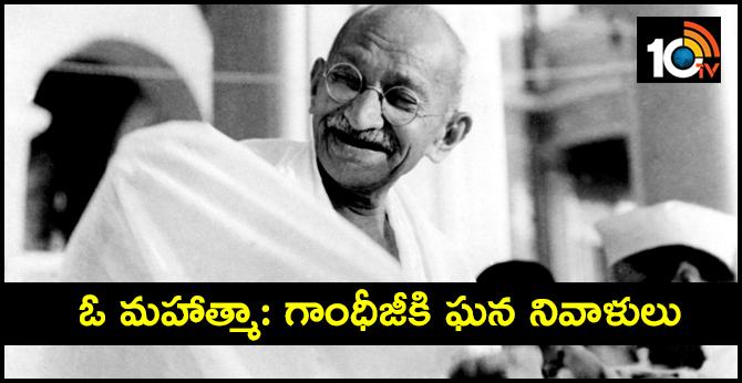 Bapuji Mohan Das Karandchand Gandhi vardhanthi