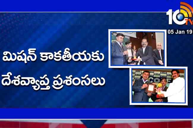 Central board Of Irrigation And Power Award | Central board Of Irrigation And Power Anniversary | 10TV