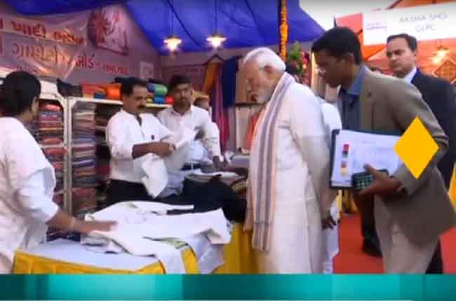PM Modi To Open Gujarat Investor Summit