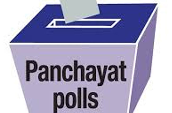 Ended Second phase of panchayat elections