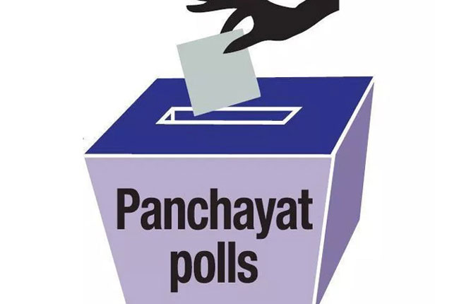 Panchayat elections are over in telangana