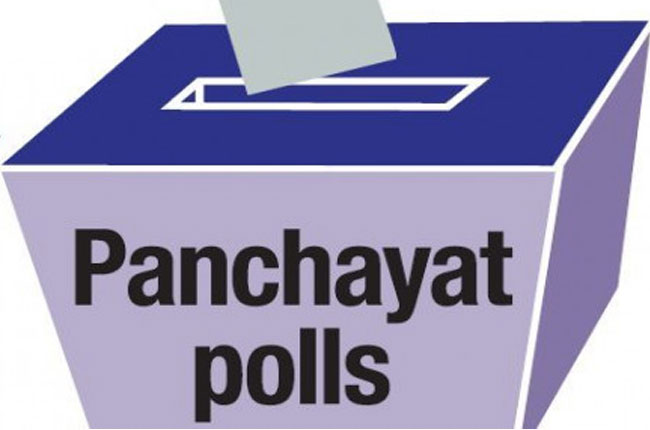 second phase of the Panchayat Election begins in telangana