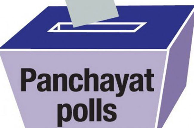 Second phase panchayat elections..results