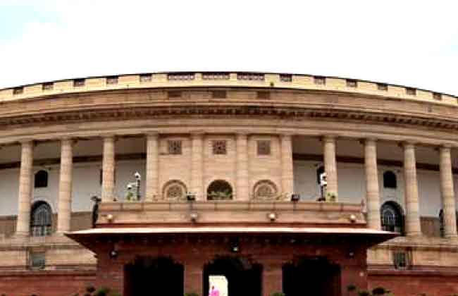 Rajya Sabha Passes OC Reservations Bill
