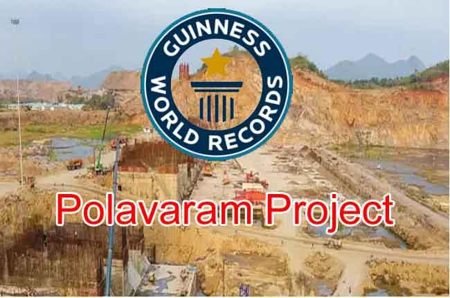 Polavaram contractor eyes Guinness record 2019 | 10TV
