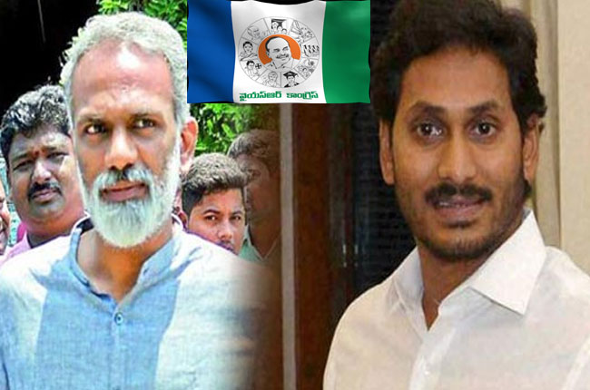 Vangaveeti Radha resigned to the YCP