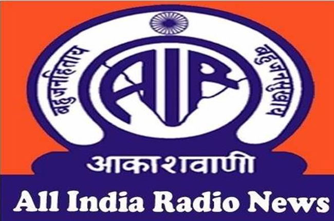 prasara bharati decided to close the all india radio