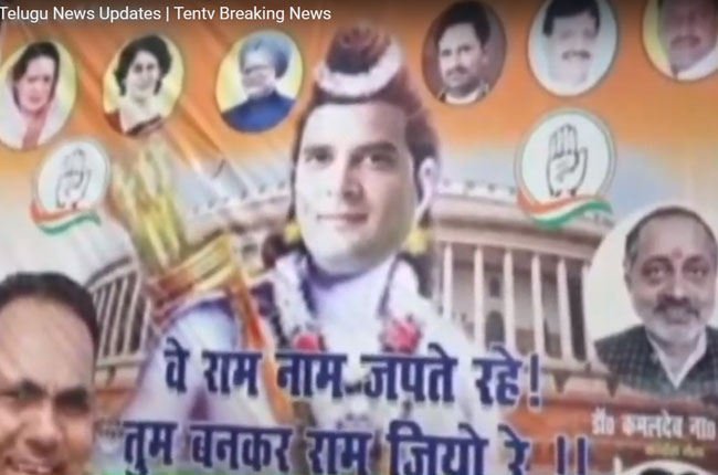 Rahul Gandhi is in the avatar of Ram and posters In Patna