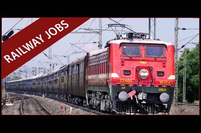 Central Railway Jobs 2019 | Last Date Jobs | 10TV