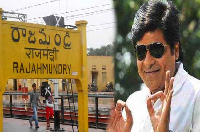 Comedian Ali Contest In Rajamandri Or Vijayawada   YSRCP   Andhrapradesh News   10TV