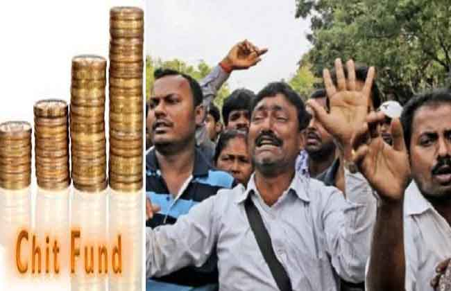 chit fund cheating