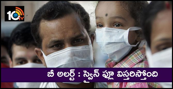 Be Alert swine flu in Hyderabad