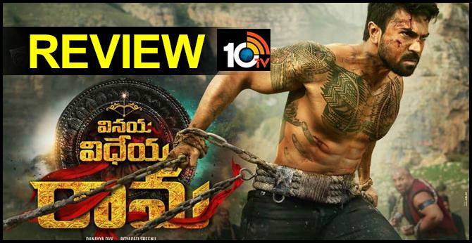 Vinaya Vidheya Rama Movie Review