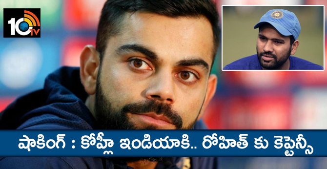 Virat Kohli rested for last two ODIs and T20I series, Rohit Sharma to lead