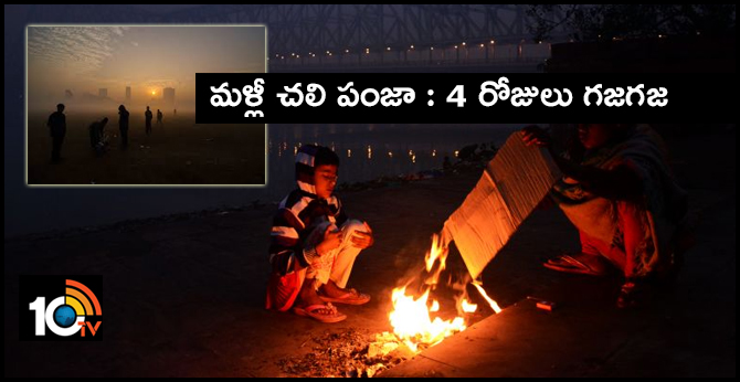 AP, Telangana states another 4 days cold