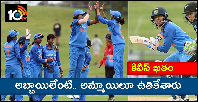 Smriti Mandhana helps Indian women clinch ODI series against New Zealand