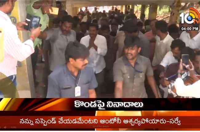 Live Updates: Ys Jagan Padayatra from Alipiri to Tirumala | 10TV
