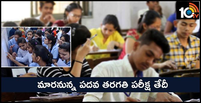 10th Class exam date Change in telangana