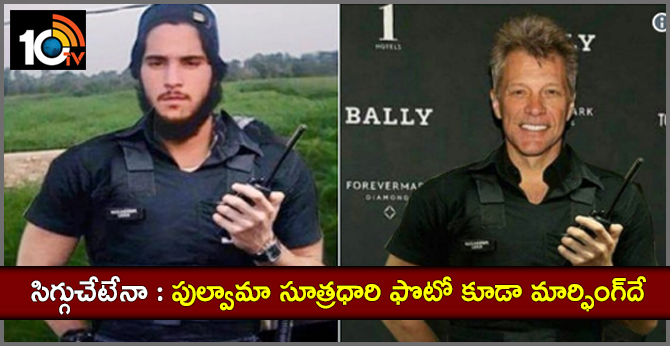 Photo of slain terrorist circulated by Indian media is made using an app