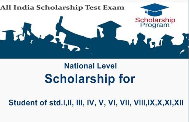 All India Scholarship Test Exam (AISTE) 2019