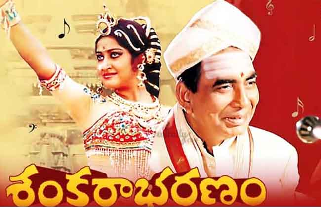 39 Years For Timeless Classic Sankarabharanam-10TV