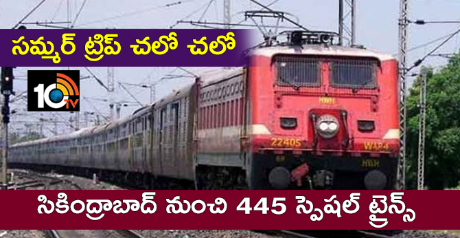 445 Special Trains from Secunderabad on Summer Special