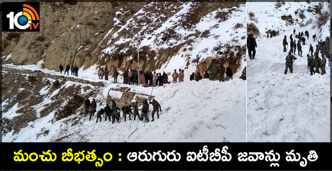 6 jawans died after an avalanche hit them in Namgya region of Kinnaur district