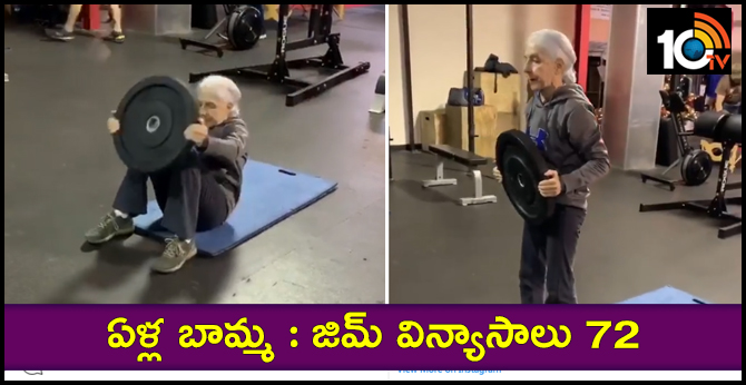 72-Year-Old Woman Doing GYM