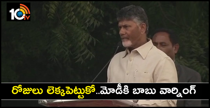 AP CM in Delhi: We are in danger, we have to protect this nation, democracy is under threat