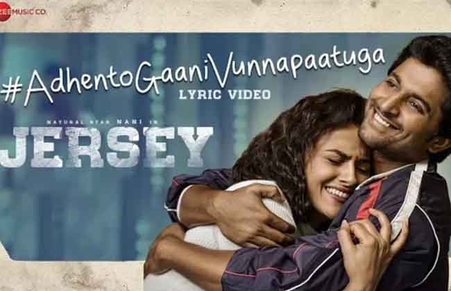 Adhento Gaani Vunnapaatuga Lyrical Song from Jersey-10TV