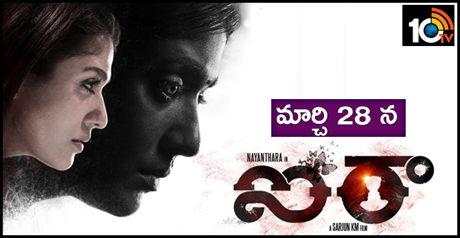 Airaa Releasing on March 28th-10TV