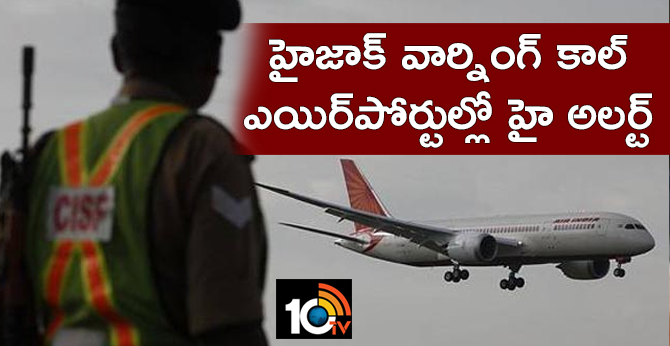 Airports on high alert after hijack threat to Air India
