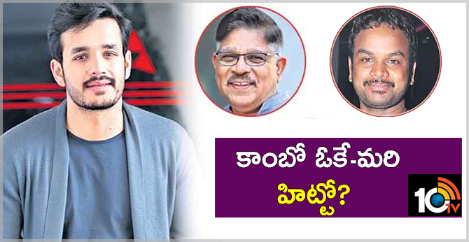 Akhil's next with Bommarillu Bhaskar-10TV
