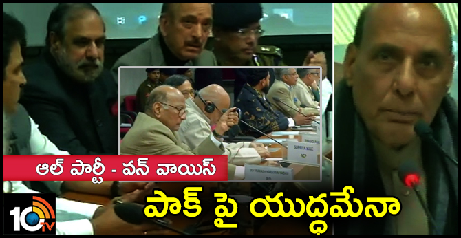 All party meeting called by central govt
