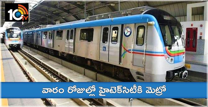 Ameerpet To Hitech City Metro Rail Set To Start