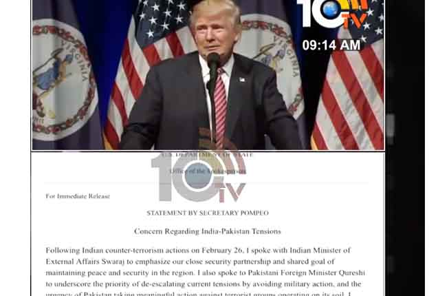 Latest News America New Warning To Pakistan