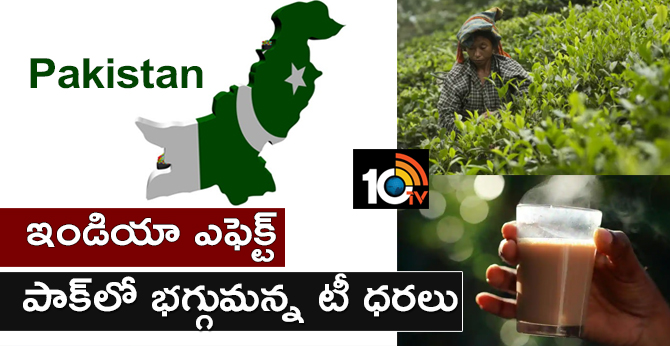 Another Big Blow For Pakistan, India to stop tea exports to Pak