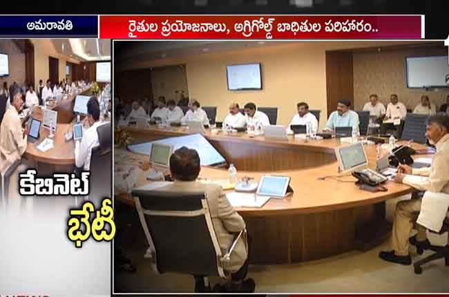 Andhra Pradesh Cabinet Meeting Today | Decision Over Farmers