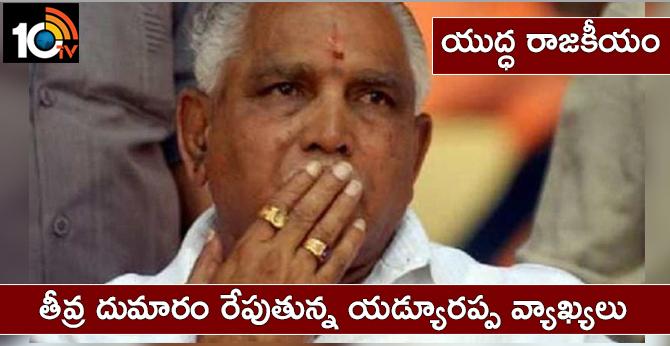 BS Yeddyurappa Tsensational comments