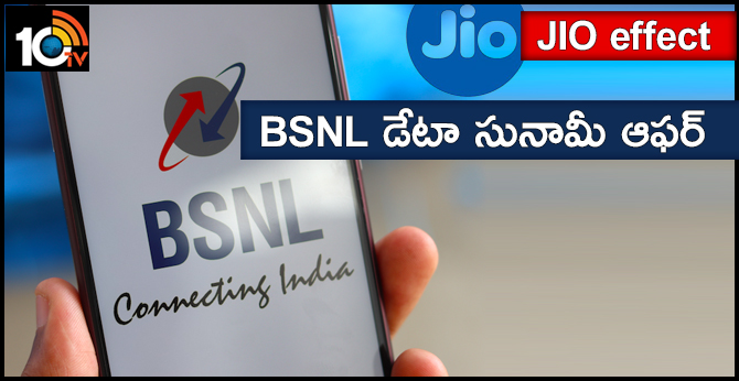 BSNL revises Rs 98 plan to offer 2GB daily data, Eros Now subscription