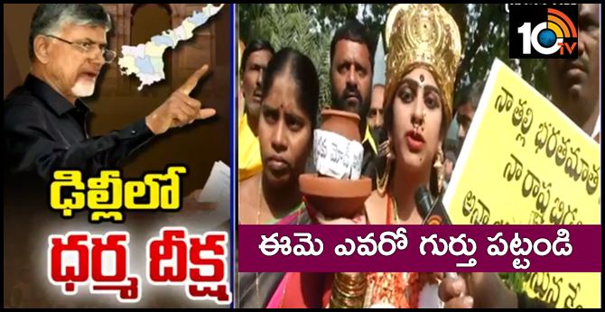 Babu Dharma Porata Deeksha Telugu Talli Role