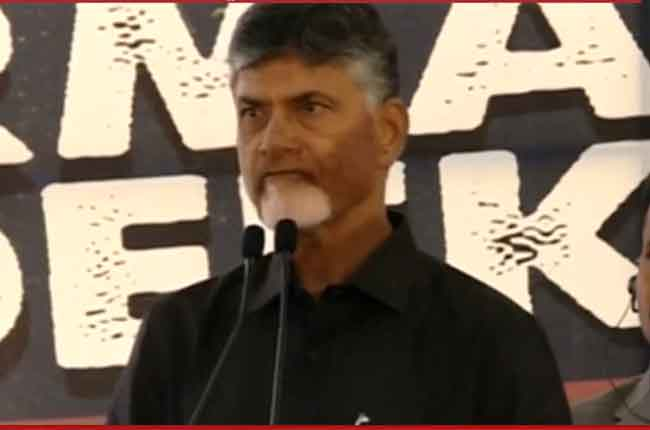 Andhra Pradesh CM Warning To Modi Govt