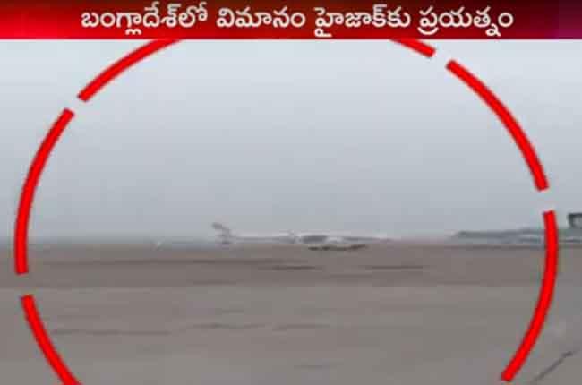 dubai bound bangladesh plane emergency Landing
