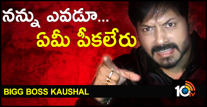 Bigg Boss 2 Final Winner Kaushal Respond
