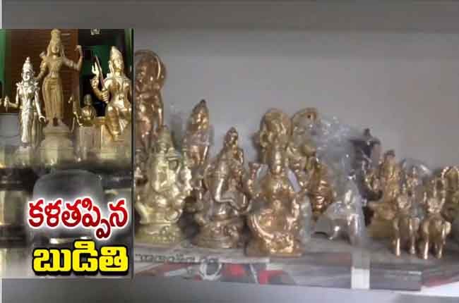 Budithi Village Handi Craft Artists In Trouble Bronze Metal Designers
